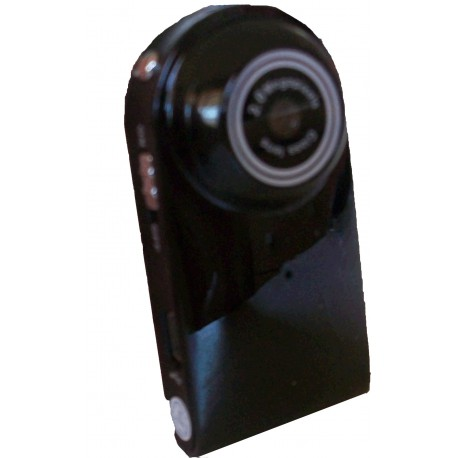 Caméscope microscopique
